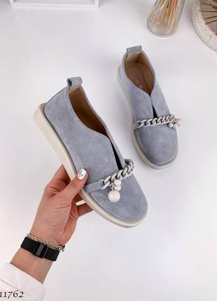 Замшевые кожаные демисезонные весение туфли