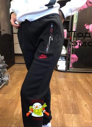 Стильные тёплые спортивные штаны брюки джоггеры на флисе с высокой посадкой