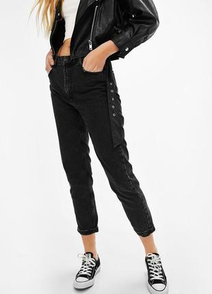 Супер модные мом джинсы с высокой посадкой,талией 25-30р черные