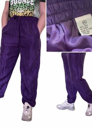 Женские джоггеры с натурального шелка , шёлковые широкие штаны, спортивка