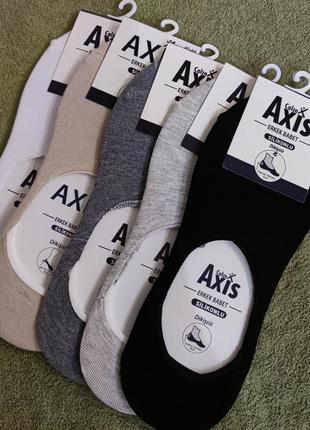 Мужские носки следы