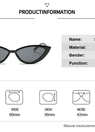 Распродажа! модные очки этого лета!6 фото