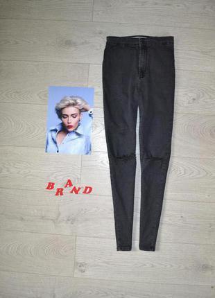 Стильные скинни джинсы с завышеной талией