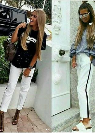 Стильные брюки чиносы с черными полосками по бокам от zara оригинал