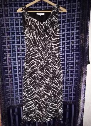 Шелковое платье.