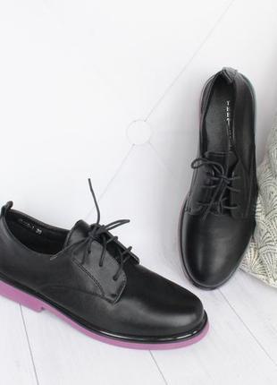 Шикарные туфли на шнурках, оксфорды, броги, дерби 39 размера