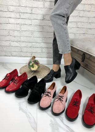 Трендовые туфли2 фото
