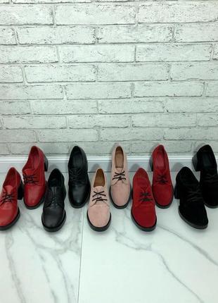 Трендовые туфли3 фото