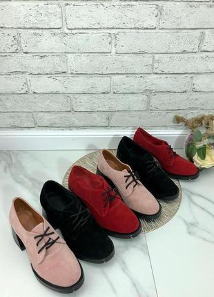 Трендовые туфли5 фото