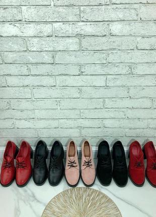 Трендовые туфли4 фото