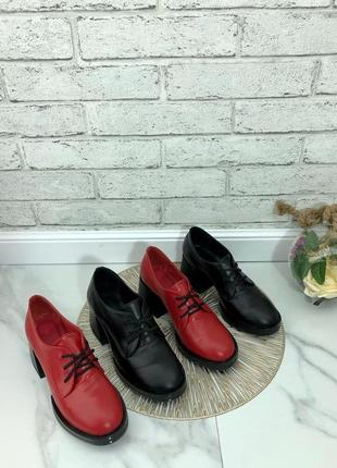 Трендовые туфли6 фото