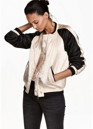 Новая куртка-бомбер из жатого атласа. xs. s. m.