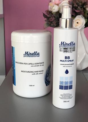 Набір mirella moisturizing hair маска 1л. + спрей маска 300 мл.
