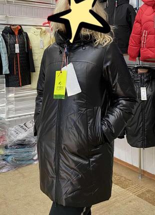 Куртка весенняя 52 - 62