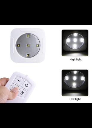 Светодиодный сенсорный ночник с пультом