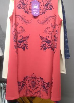 Платье лада, принт-корал отделка, узор синий