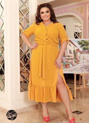 Платье летнее платье1 фото
