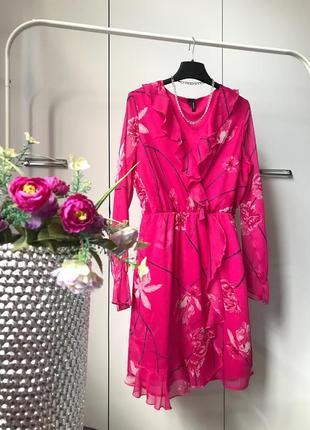 Розовое платье с рюшами и цветочным принтом vero moda