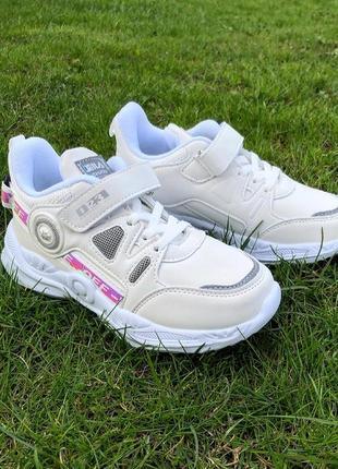 Кросівочки для дівчаток у світло-бежевому кольорі🤍