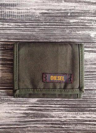 Кошелек гаманець diesel оригинал
