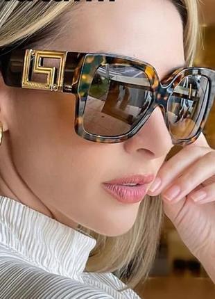 Трендові ультромодні окуляри очки жіночі сонцезахистні