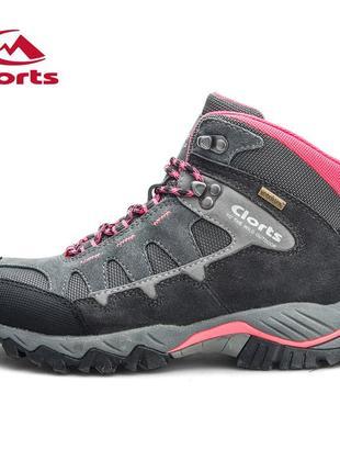 Походные туфли clorts