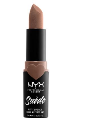 Помада nyx professional makeup suede matte lipstick