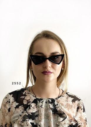 Модні сірі ретро-окуляри сонцезахисні к. 2552