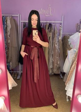 Длинное платье в пол цвета марсала