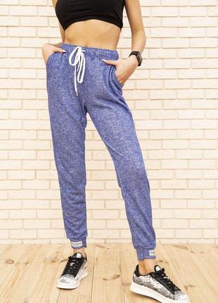Женские спортивные штаны брюки голубые синие с карманами модные2 фото