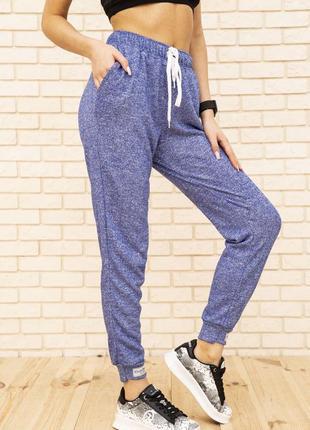 Женские спортивные штаны брюки голубые синие с карманами модные