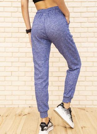 Женские спортивные штаны брюки голубые синие с карманами модные3 фото