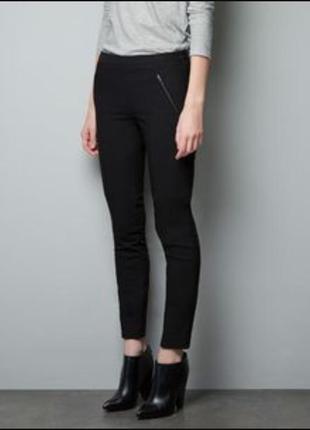 Классические брюки с молниями