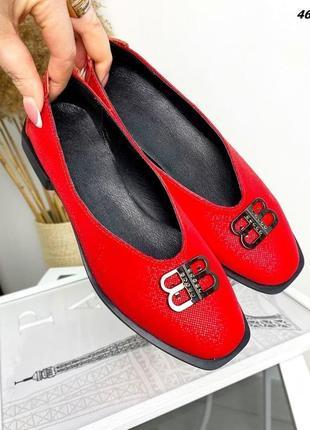 Туфли-балетки  женские