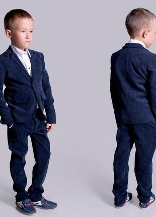Школьный костюм вельветовый
