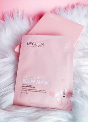Тканевая маска с пробиотиками и neogen probiotics relief mask