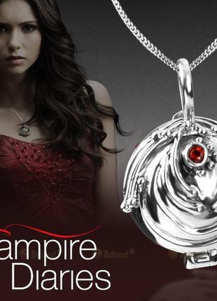 Кулон елены  дневники вампиров