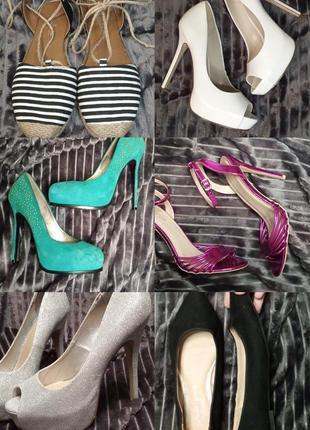 Розпродаж взуття, все до 300 грн до кінця весни