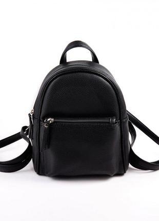 Рюкзак женский черный маленький на плечо
