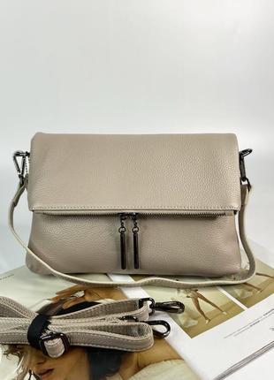 Женская кожаная сумка на и через плечо на три отделения жіноча шкіряна сумочка