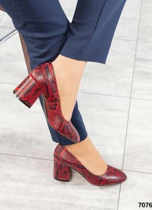 Кожаные туфли лодочки натуральная кожа