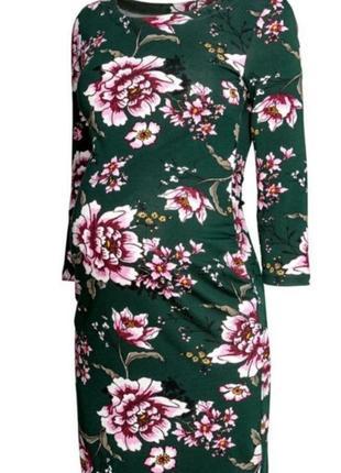 Платье h&m mama