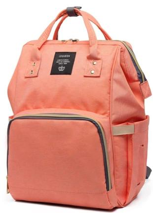Рюкзак для дитячих речей