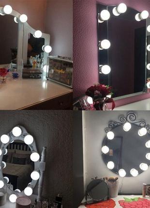 Набор круглых светодиодных ламп для зеркала с регулировкой яркости/подсветка для зеркала.