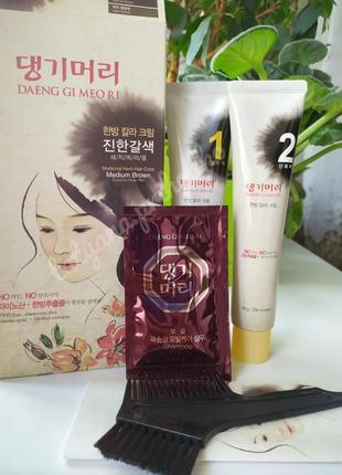 Краска для волос daeng gi meo ri корейская