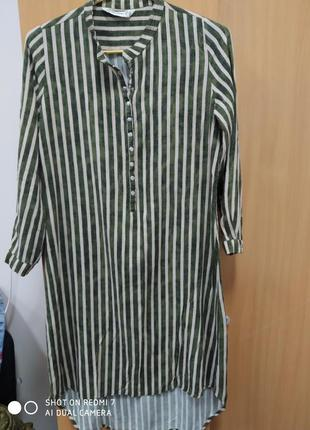 Платье женское по всем вопросам по телефону