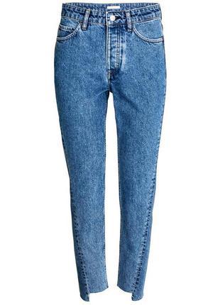 Штаны бойфренды скинни джинсы h&m