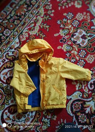 Куртка вітровка