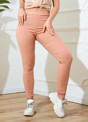 Лосины / брюки джинсовые. большая растяжимость. есть большие размеры.