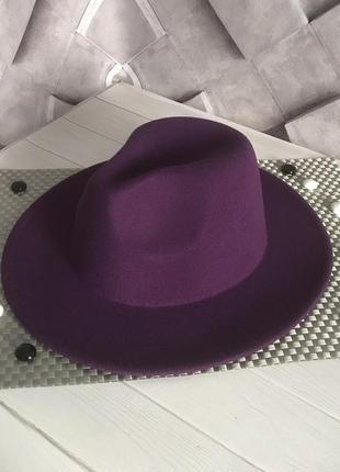 Шляпка федора с устойчивыми полями унисекс двухсторонняя фиолетовая